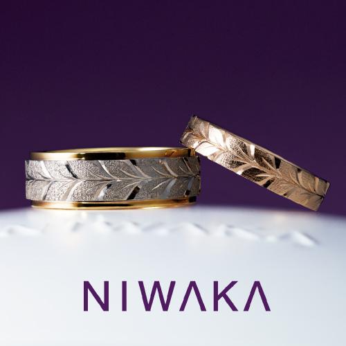 花匠の彫-雪椿-|俄 結婚指輪