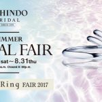 SUMMER BRIDAL FAIR & Cafe Ring FAIR 2017.7.1~8.31