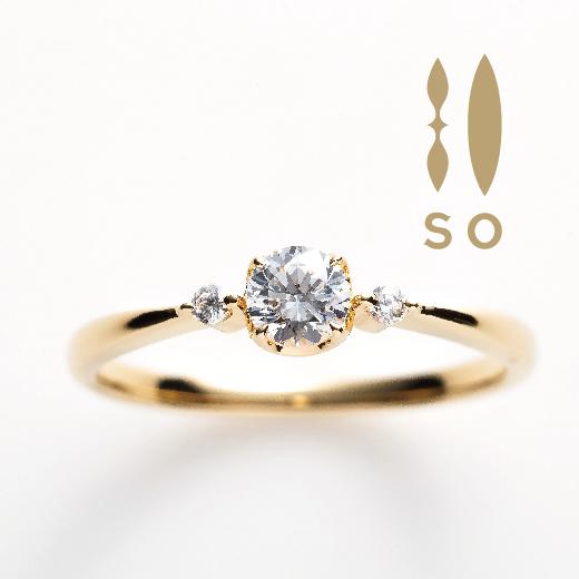 So Sweet Heart|ソウの婚約指輪