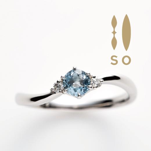 So Beautiful Dream|ソウの婚約指輪