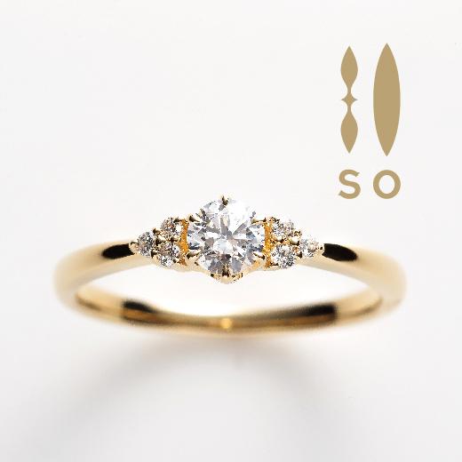So Happy Heart ソウの婚約指輪