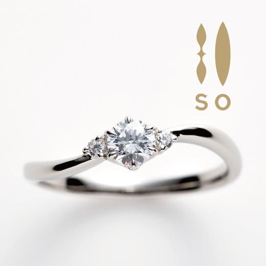 So Beautiful Heart|ソウの婚約指輪