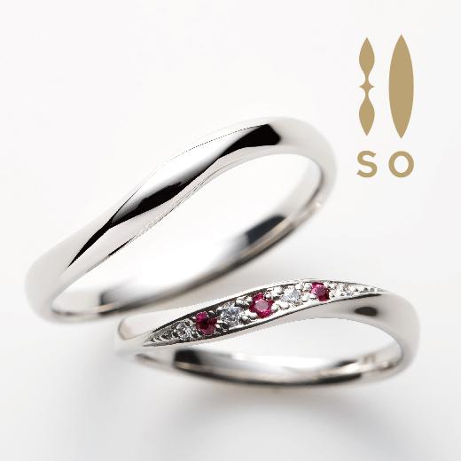 So Beautiful Love  ソウの結婚指輪