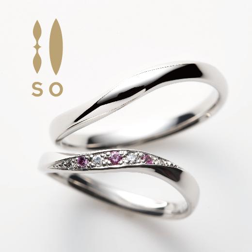 So Beautiful Smile |ソウの結婚指輪