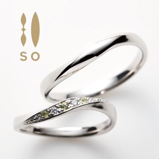 So Beautiful Wish |ソウの結婚指輪