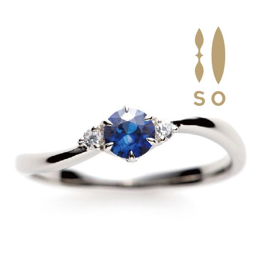 So Beautiful Words|ソウの婚約指輪