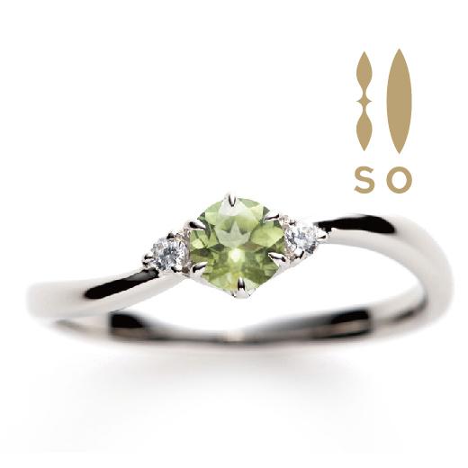 So Beautiful Wish|ソウの婚約指輪