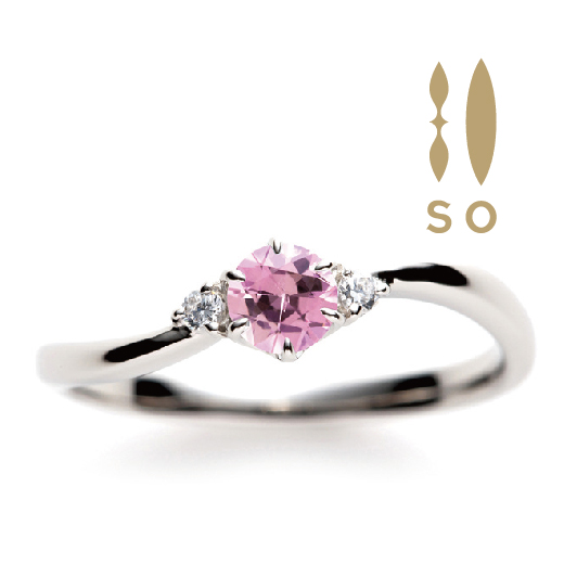 So Beautiful Smile|ソウの婚約指輪