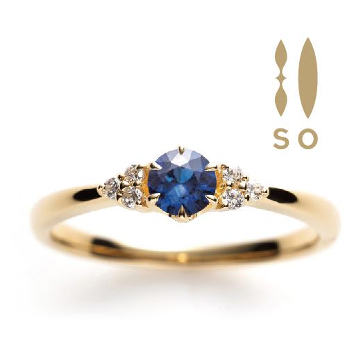 So Happy Words|ソウの婚約指輪