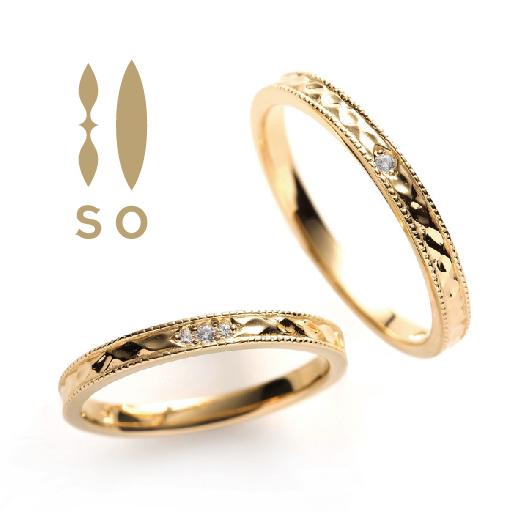 So Happy Heart|ソウの結婚指輪