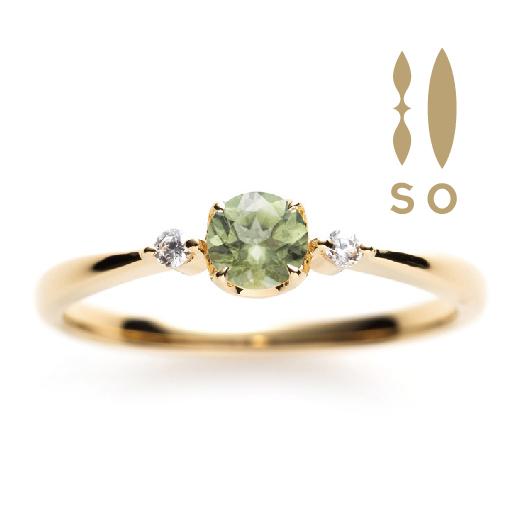 So Sweet Wish|ソウの婚約指輪