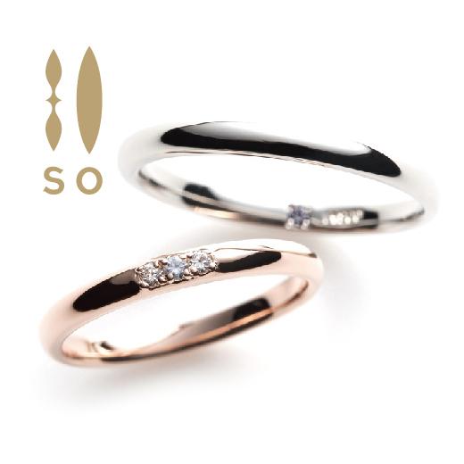 So Sweet Heart|ソウの結婚指輪