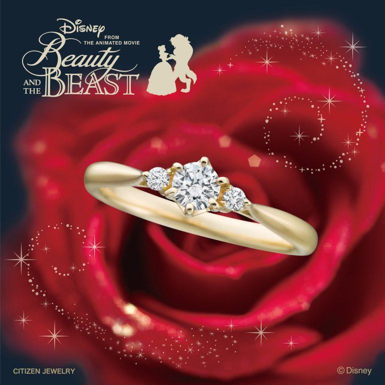 ローズ・ドーム|美女と野獣の婚約指輪