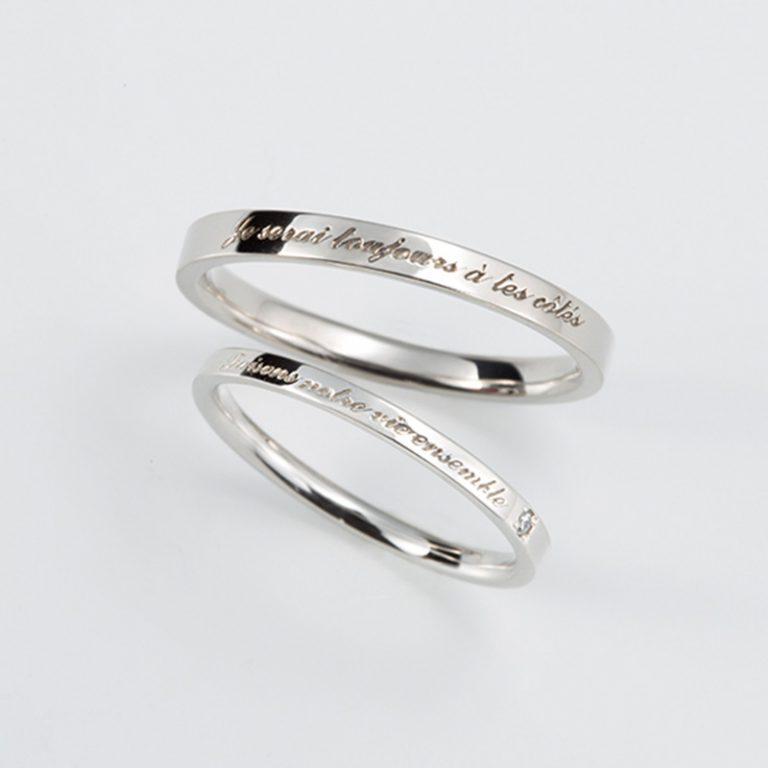 ボヤージュ|ジュレット 結婚指輪