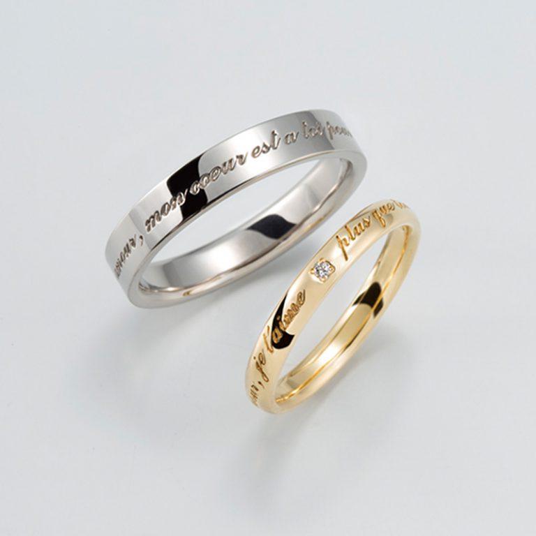 トゥジュール|ジュレット 結婚指輪