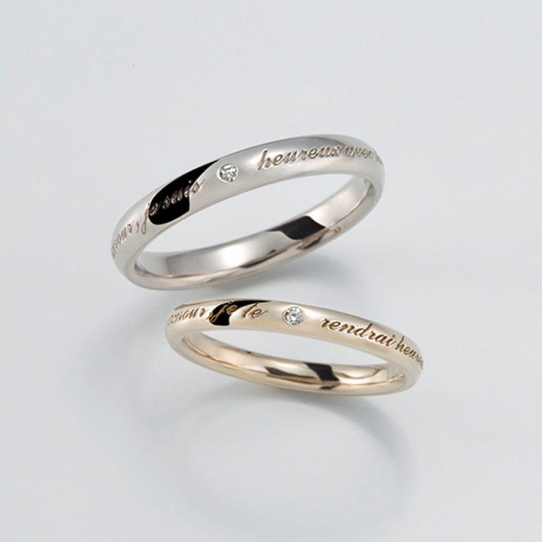 フェリシテ|ジュレット 結婚指輪