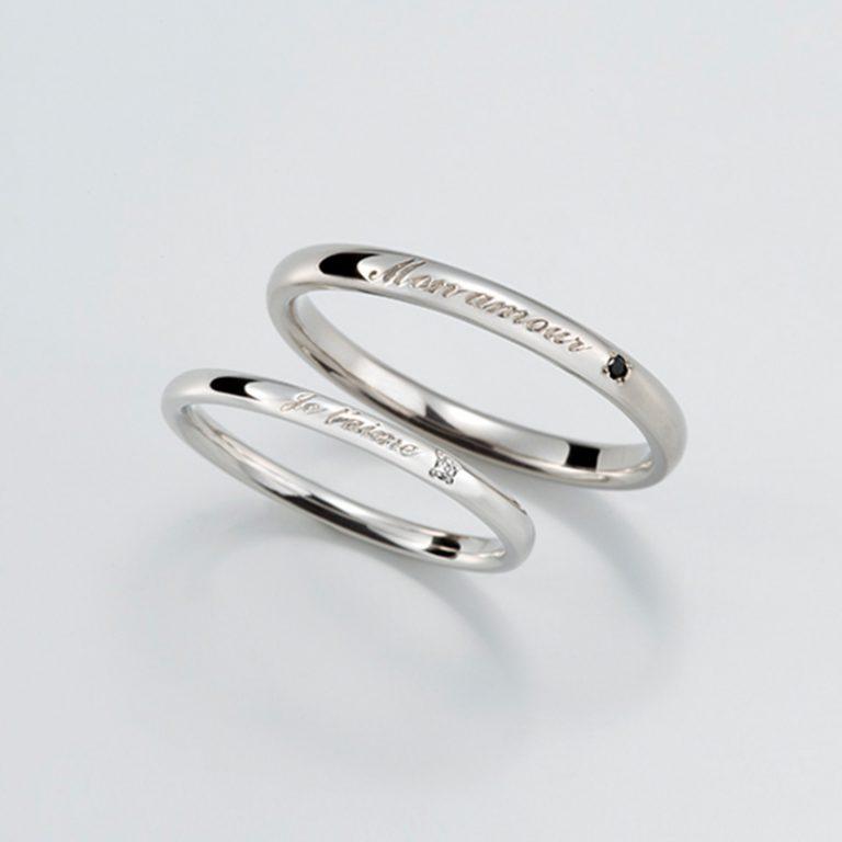 シュール ジュレット 結婚指輪
