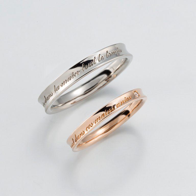 トレゾール|ジュレット 結婚指輪