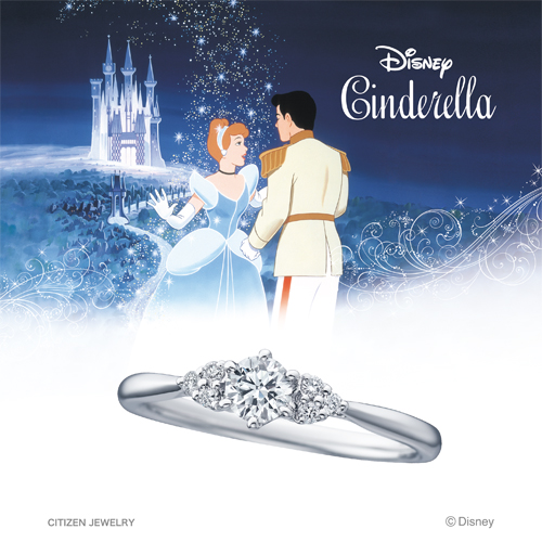 Eternal Shine|シンデレラの婚約指輪