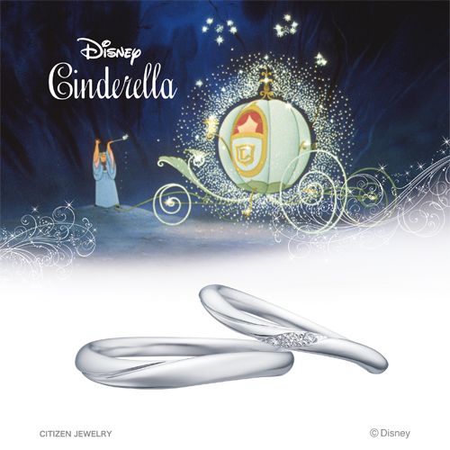 Magic of Fairy|シンデレラの結婚指輪