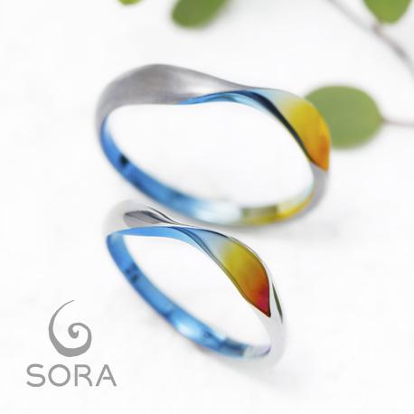 オルトゥス  SORA ( ソラ) 結婚指輪