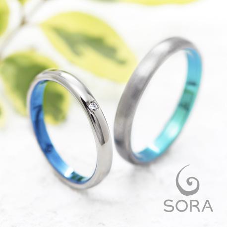 モンテ  SORA ( ソラ) 結婚指輪