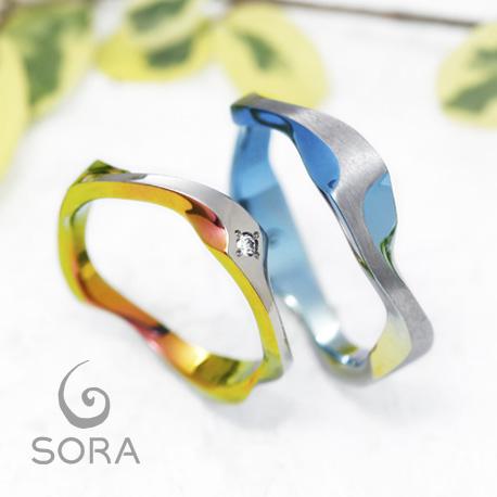 フィヨルド| SORA ( ソラ) 結婚指輪