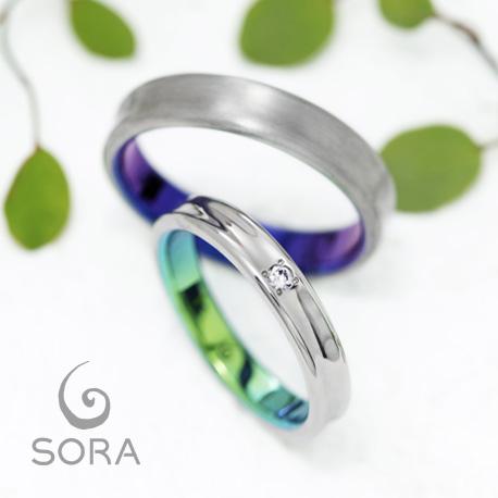 コル| SORA ( ソラ) 結婚指輪