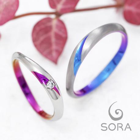 カラ| SORA ( ソラ) 結婚指輪