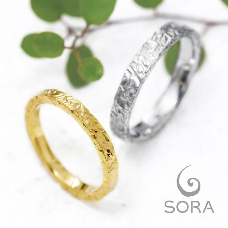 チューリング| SORA ( ソラ) 結婚指輪