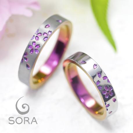舞桜| SORA ( ソラ) 結婚指輪