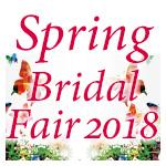 SPRING BRIDAL FAIR 2018.3.1~3.31