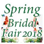SPRING BRIDAL FAIR 2018.4.1~4.30