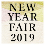 NEW YEAR FAIR 2019