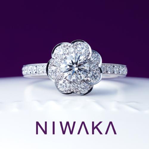 花麗(はなうらら) 俄 婚約指輪