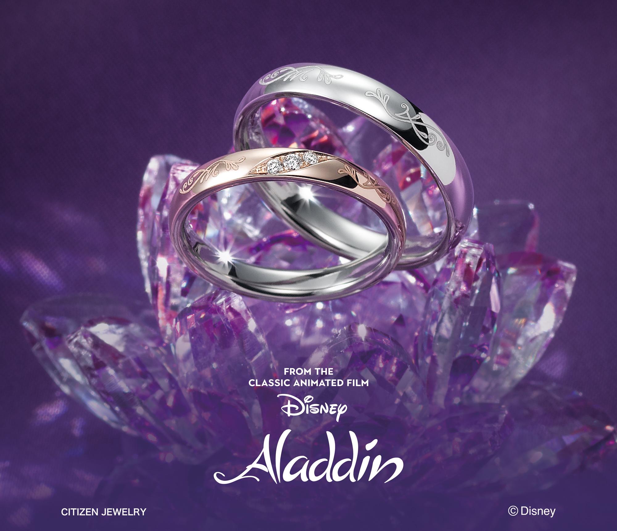 Padoma -パドマ-|ディズニー アラジン  結婚指輪
