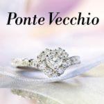 【Ponte Vecchio-ポンテヴェキオ‐】ブライダルフェア