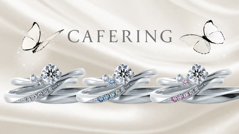 【CAFERING】選べるカラーダイヤモンド‐Select color Diamond‐