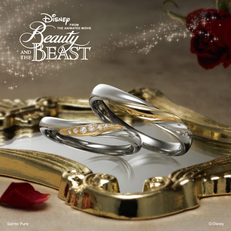 Eternal Rose|美女と野獣の結婚指輪
