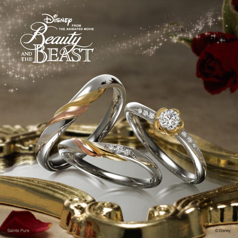 Story of Love|美女と野獣の結婚指輪