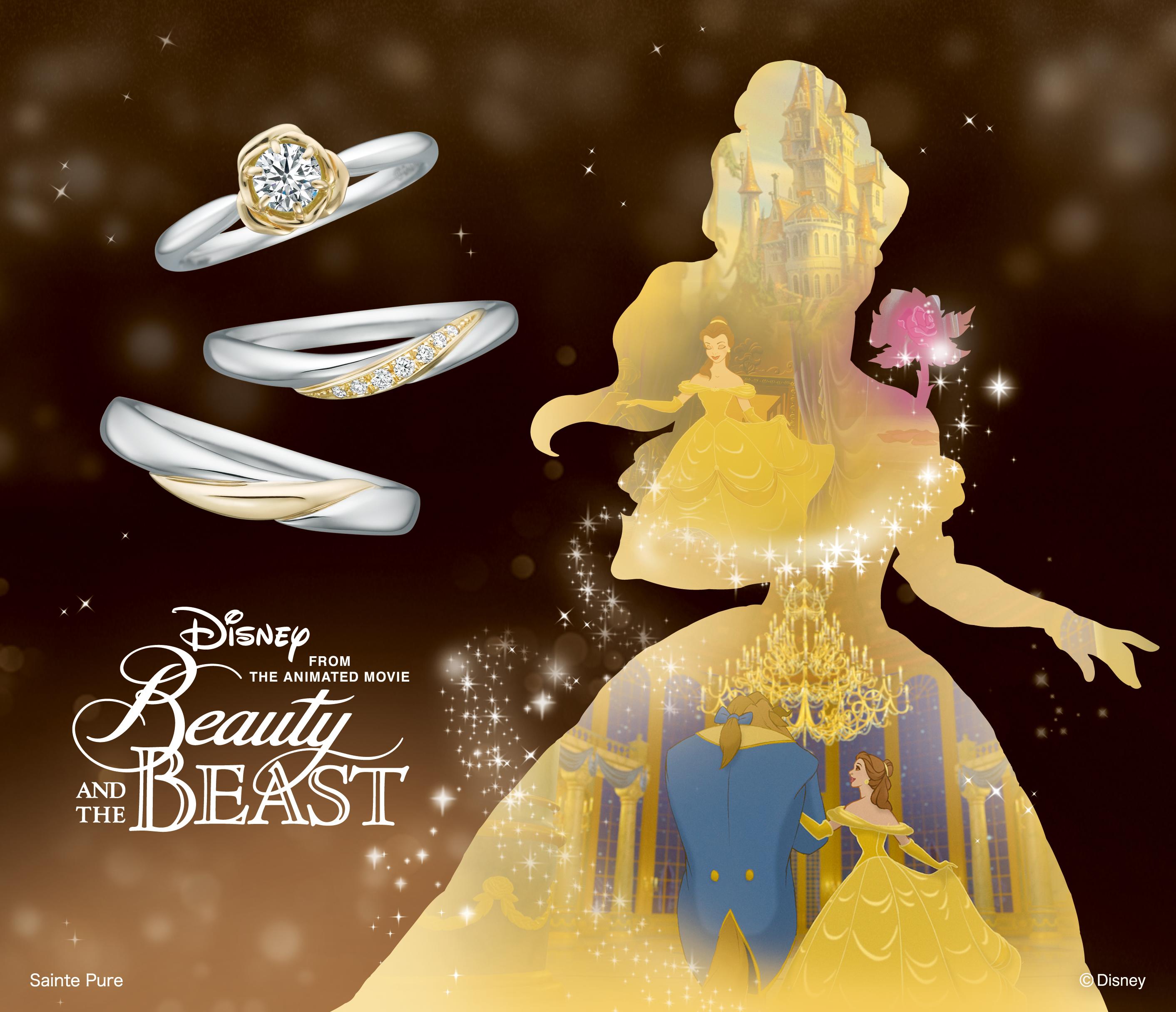 Eternal Rose 美女と野獣の結婚指輪
