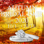 【同時開催】AUTUMN BRIDAL FAIR & NIWAKA FAIR  2020.10.1~2020.10.31