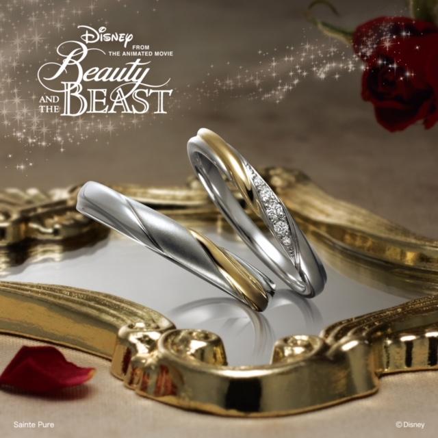 Sparkle of Love|美女と野獣の結婚指輪